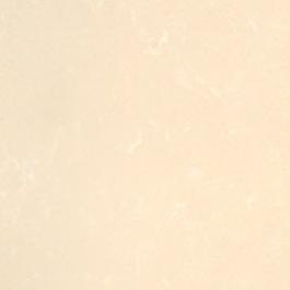 Aglostone Crema 265x265